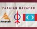 PKR, DAP, PAN Sah Bakal Lawan PAS Ketika PRU-14
