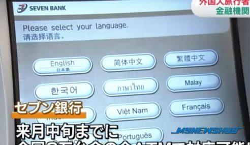 Mesin ATM Di Jepun Mula Sokong Penggunaan Bahasa Melayu