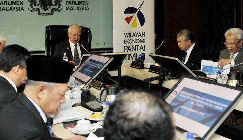 ECER Tarik Pelaburan Swasta RM84 Bilion Setakat Ini