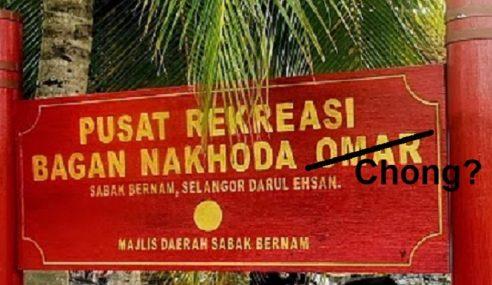 DAP Mahu Tukar Rizab Melayu, Nama Tempat Kepada Cina