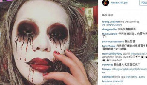 Video: Anak Gadis Pemimpin HK Tampar Ibu Di Pesta Halloween
