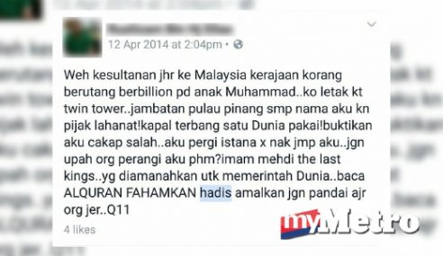 Penganggur Ditahan, Hina Kerabat Diraja Johor Di Facebook