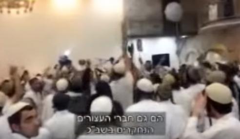 Majlis Kahwin Yahudi Rai Pembunuhan Bayi Palestin