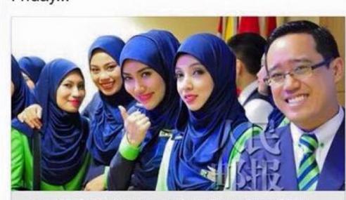 Biadap, Sistem Patuh Syariah Rayani Air Jadi Bahan Lawak