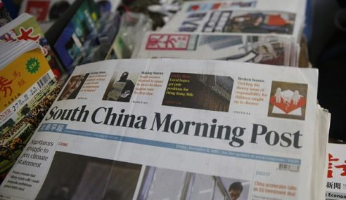 Alibaba Ambil Alih Syarikat Akhbar Terbesar Hong Kong