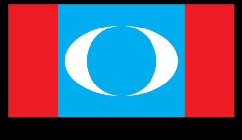 Undang-Undang Di Malaysia Zalim, Kata AMK