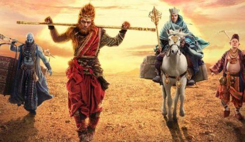 Poster Filem Monkey King 2 Tiada Manusia Babi!