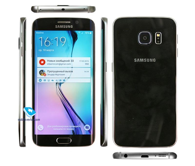 Samsung-Galaxy-S7-leak-1