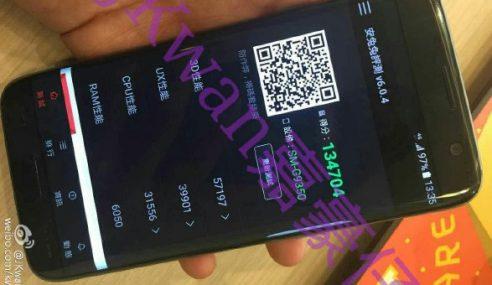 Peranti Yang Dikatakan Sebagai Galaxy S7 Tertiris