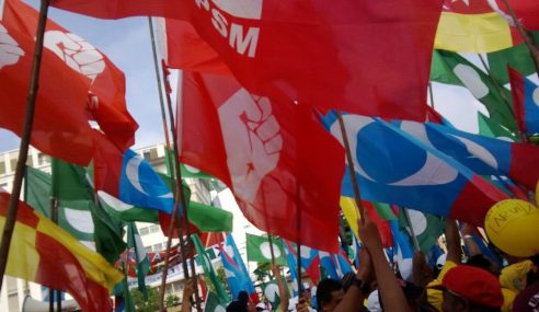 Blok Baharu PAS Gabung Dengan Parti Sosialis, Perkasa?