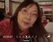 Feng Shui Banglo 'Talak Ong' – Alasan Bodoh DAP!