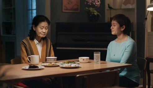 Video: Sheng Nu Gelaran Anak Dara Tua Yang Menyedihkan