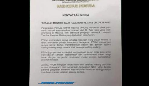 Pemuda UMNO Gesa Polis Benarkan Ceramah Dr. Zakir Naik
