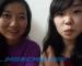 Video: Comel, Awek Jepun Pandai Cakap Melayu