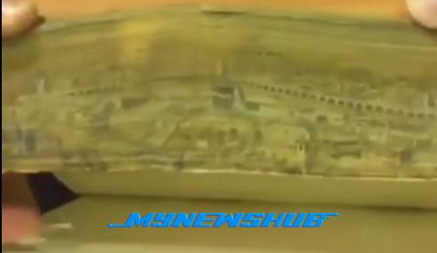 Al-Quran Abad 18 M, Ada Ilustrasi Makkah Dan Kaabah