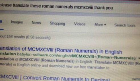 Mungkin Inilah Pengguna 'Google' Paling Sopan Di Dunia