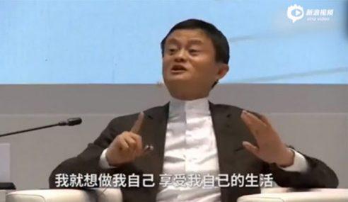 Kesilapan Terbesar Saya Adalah Menubuhkan Alibaba