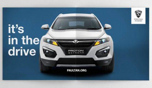 Extrema Bakal Menjadi SUV Proton Pertama Malaysia?