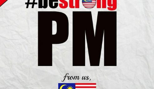 Hashtag #BeStrongPM Trending Di Twitter