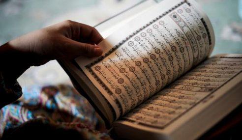 Sunnah Baca Surah Al-Kahfi Hari Jumaat & Malam Jumaat