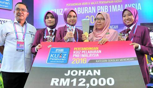 SMK Sultanah Asma Johan Kuiz Pelaburan PNB 2016