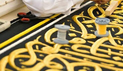 120 Kg Emas Untuk Sulaman Ayat Quran Kelambu Kaabah