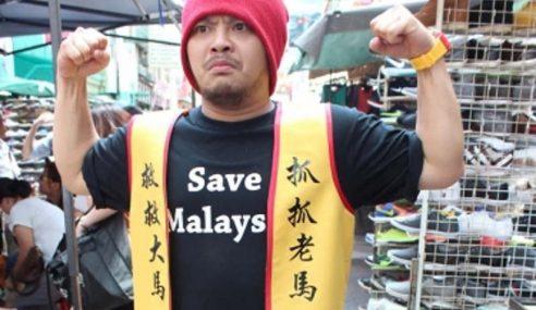 Namewee Bebas Dengan Jaminan Polis
