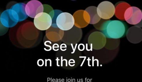 iPhone 7 Akan Diperkenalkan Pada Minggu Hadapan