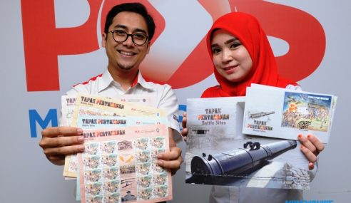 Pos Malaysia Terbit Setem 'Tapak Pertahanan'