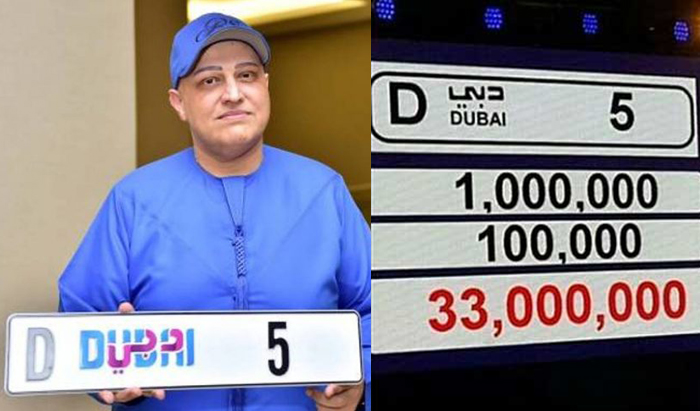 D5 Plat KeretaTermahal Di Dunia = RM37 Juta!
