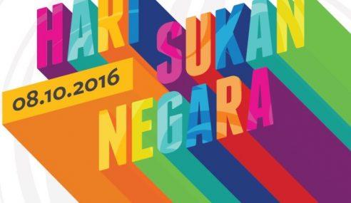 HSN2016 Gerakkan Usaha Budaya Sukan Dalam Kehidupan