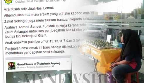 Adik Jual Nasi Lemak Dibantu Lembaga Zakat Selangor