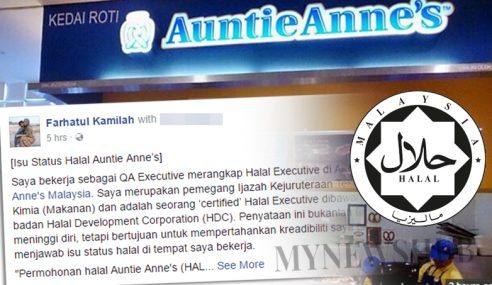 'Pretzel Dog' Punca Auntie Anne's Tak Dapat Sijil Halal