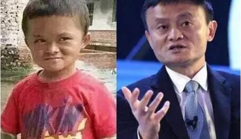 Wajah Seiras, Bos Alibaba Taja Pembelajaran Budak 8 Tahun