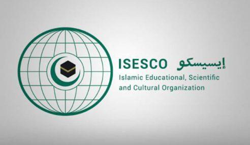 Hari Bahasa Arab Sedunia 2016 Disambut Meriah