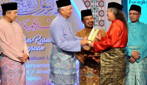 Bahasa Melayu Jambatan Satukan Hati Bangsa Malaysia
