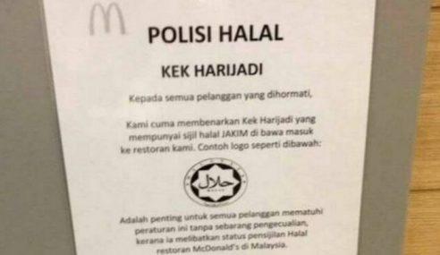 McDonald's Hanya Benar Kek Halal Masuk Premis