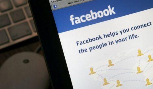 Gangguan Facebook Cetus Kemarahan Pengguna