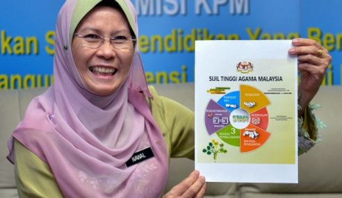STAM 2016: Calon Peroleh Mumtaz Meningkat 1.3%