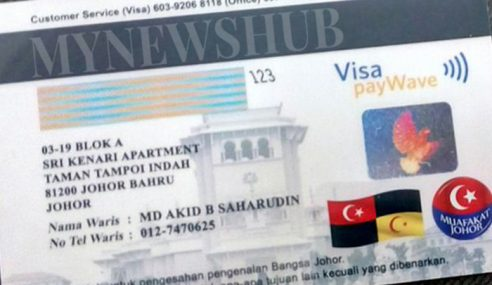 Benarkah Bangsa Johor Ada Kad Pengenalan Sendiri?