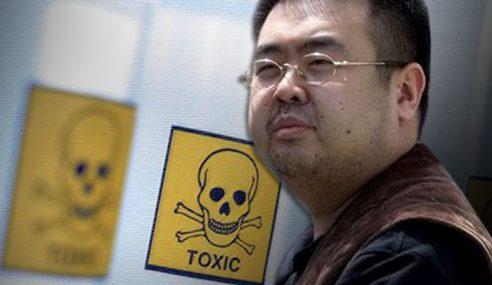 VX Agen Saraf Paling Poten – CDC
