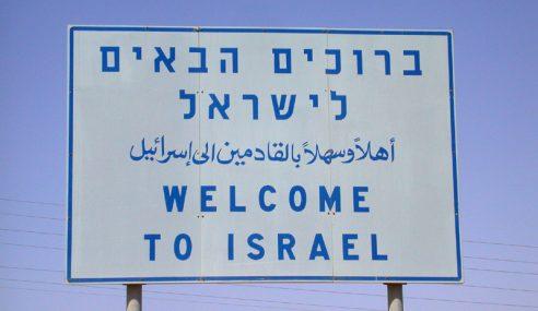 Israel Haram Warga Asing Anti-Zionis Masuk Negara Itu