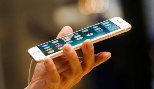 'Find my iPhone' Cari Teman Wanita Yang Dirogol
