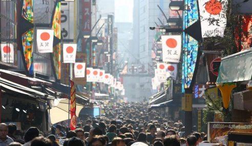 Jepun Bakal Kekurangan Penduduk