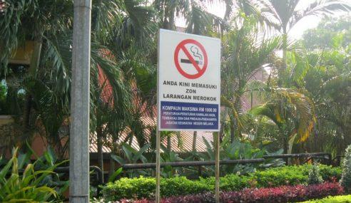 6 Taman Awam Di Sandakan Kawasan Larangan Merokok