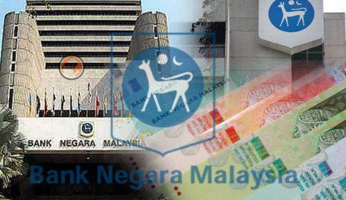 Rizab Asing BNM Catat Sejarah Lepasi AS$110 Bilion