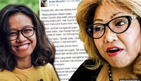 Teguran Pensyarah Buat Siti Kasim Dan Azira
