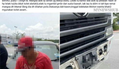Lelaki Ditahan Rakam Wanita Kencing Di Tesco Bahau