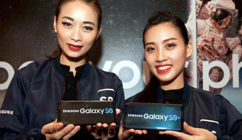 Samsung Lancar Galaxy S8 Dan S8 Plus Baharu