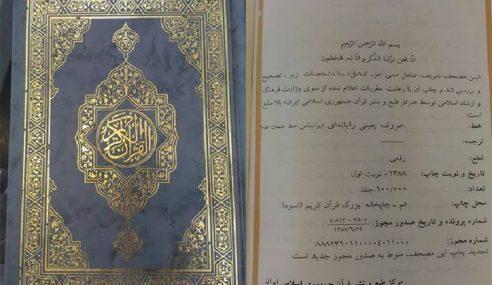Taktik Terbaharu Syiah Tiru Al-Quran Sesatkan Sunni
